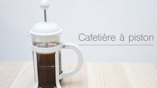 cafetiere italienne tuto
