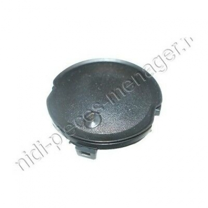 ... plaque joint cafetiere krups dolce gusto MS-622718 2